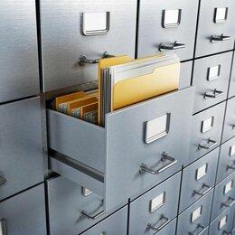Упаковщики - Упаковщик архивных данных, 0