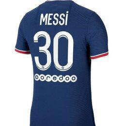 Спортивные костюмы и форма - Футбольная форма ПСЖ Месси PSG Messi , 0