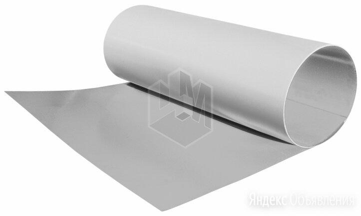 Гладкий плоский лист рулонной стали Оцинкованный ш1.25 эконом по цене 527₽ - Кровля и водосток, фото 0