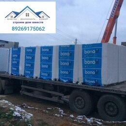 Строительные блоки - Газобетонные блоки Бонолит 600×375×250 D400 с повышенной прочностью , 0