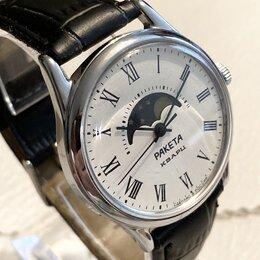Наручные часы - Часы Ракета лунник, 0
