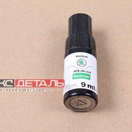 Аэрозольная краска - VAG HFB380034 Восстановитель краски SKODA Magic Black , 0