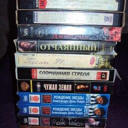 Видеофильмы - Видеокассеты VHS, 0