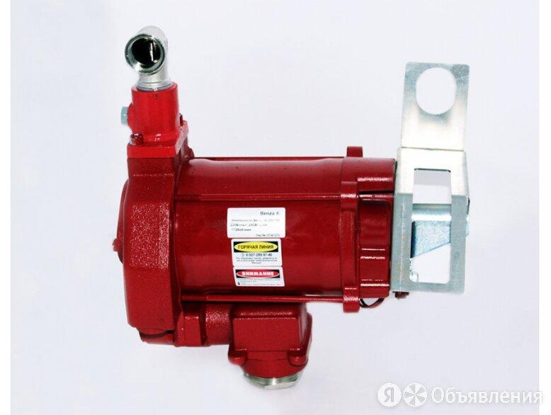 Насос для перекачки дизельного топлива, бензина Benza 32-220-70Р, 220 вольт, 50  по цене 83379₽ - Оборудование для АЗС, фото 0