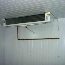 Промышленное климатическое оборудование - Холодильная сплит-система, 0