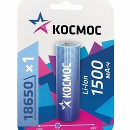 Батарейки - AKK КОСМОС 18650 Li-ion (1500mAh) BL-1, 0
