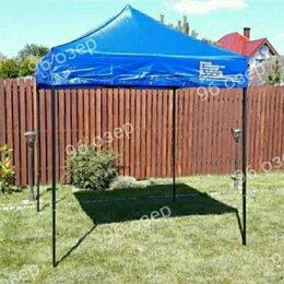 Тенты - Палатка гармошка шатер, 0