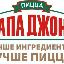 Официанты - Официант-кассир, 0