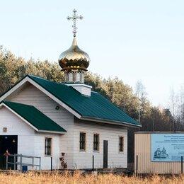Делопроизводители - Церковь священномученика Владимира, митрополита Киевского и Галицкого, 0