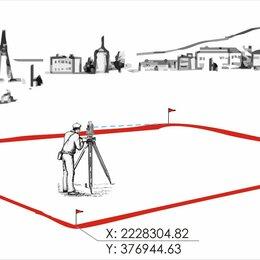 Архитектура, строительство и ремонт - Покажем (уточним) границы участка на местности. Вынос точек., 0