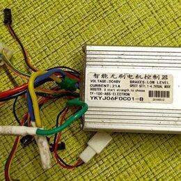 Аксессуары и запчасти - Контроллер электросамоката Kugoo M4 PRO, 0