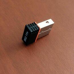Сетевые карты и адаптеры - USB Wi-Fi адаптер для компьютера, 0