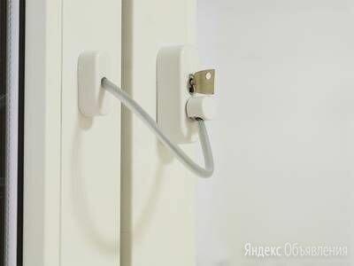 Блокиратор открывания створки elementis  с тросиком и ключом белый ral 9016 по цене 350₽ - Ограничители и доводчики , фото 0
