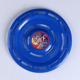 Фрисби - Летающая тарелка (фрисби) , микс ,  d-23 см, 0