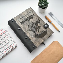 Бумажная продукция - Блокнот из дерева, 0