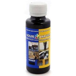 "Антивозрастная косметика - Жидкая кожа ""Liquid Leather"" черная, 0"
