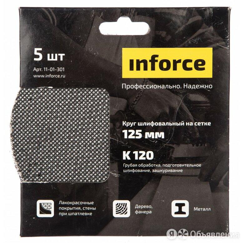 Шлифовальный круг Inforce 11-01-301 по цене 137₽ - Для шлифовальных машин, фото 0