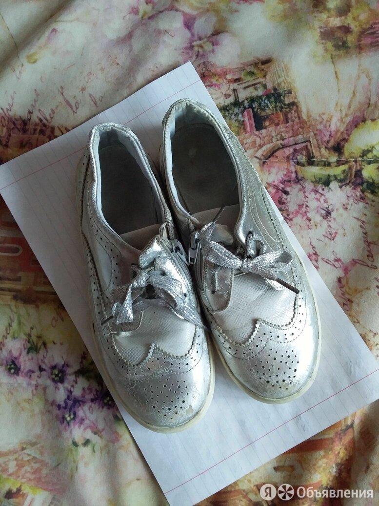 Батинки детские по цене 200₽ - Ботинки, фото 0