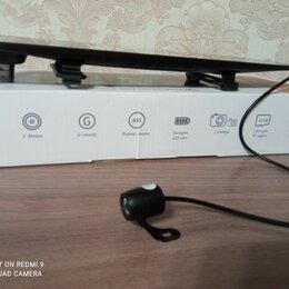 Видеорегистраторы - Видеорегистратор    DIGMA, 0
