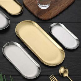 Блюда и салатники - Блюдо для десертов, подставка для украшений и проднос для прочей мелочи, 0