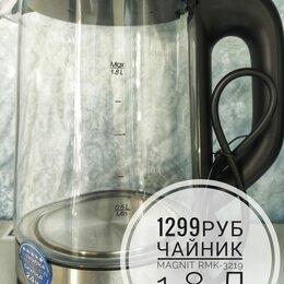 Электрочайники и термопоты - Чайник , 0