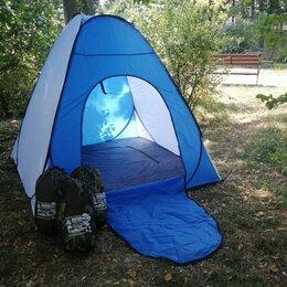 Палатки - Палатка 3х местная самораскладывающаяся, 0