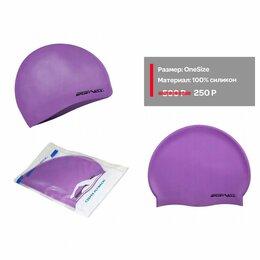Аксессуары для плавания - Силиконовая шапочка для плавания фиолетовая, 0