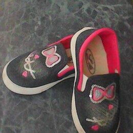 Слипоны - Детская обувь, 0