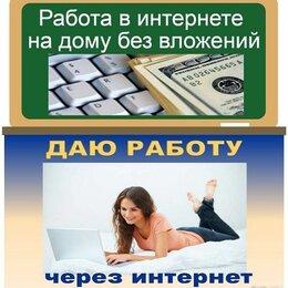 Менеджеры - Менеджер по продвижению рекламы., 0