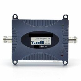 Антенны и усилители сигнала - GSM усилитель, репитер GSM16 (3G/4G-1800) , 0