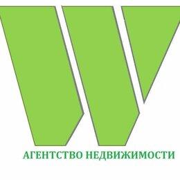 Агенты по недвижимости - ООО Винзор Гупп, 0
