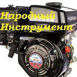 Двигатели - Двигатель 7 л.с. lifan 170F Eco, 0