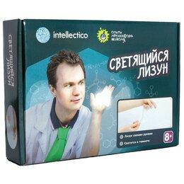 Наборы для исследований - Набор для экспериментов Intellectico Опыты професс, 0