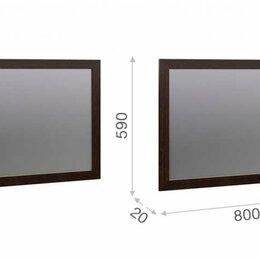 Зеркала - Зеркало Эшли 80 (ШхГхВ) мм:800х20х590, 0