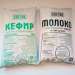 Фасовщики - Оператор-фасовщик в цех по производству молочной продукции, 0