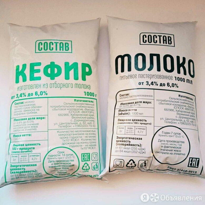 Оператор-фасовщик в цех по производству молочной продукции - Фасовщики, фото 0