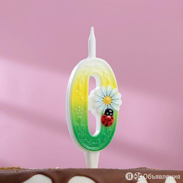 """Свеча для торта цифра """"Ромашки"""" разноцветная """"0"""" по цене 133₽ - Упаковочные материалы, фото 0"""
