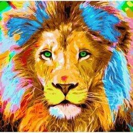 Рисование - картина по номерам - Лев цветной, 0