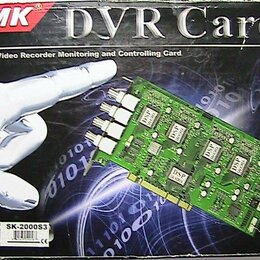 Видеозахват - Плата видеозахвата SK-2000S3 (4 видео+4 аудио), 0