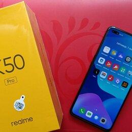 Мобильные телефоны - Телефон Realme X50 Pro PE 8/128 Phantom BL, 0