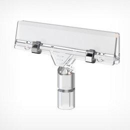 Фоторамки - Держатель картонного плаката универсальный, прозрачный, POSTER-CLIP, 0