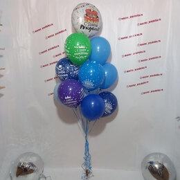Воздушные шары - Воздушные шарики с доставкой, 0