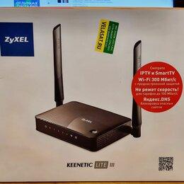 Оборудование Wi-Fi и Bluetooth - WiFi роутер маршрутизатор zyxel keenetic lite 3, 0