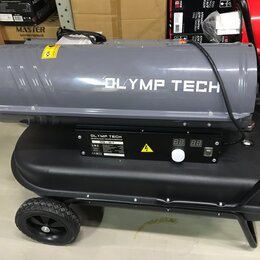 Тепловые пушки - Дизельная тепловая пушка OLYMP TECH TPH-25 T, 0