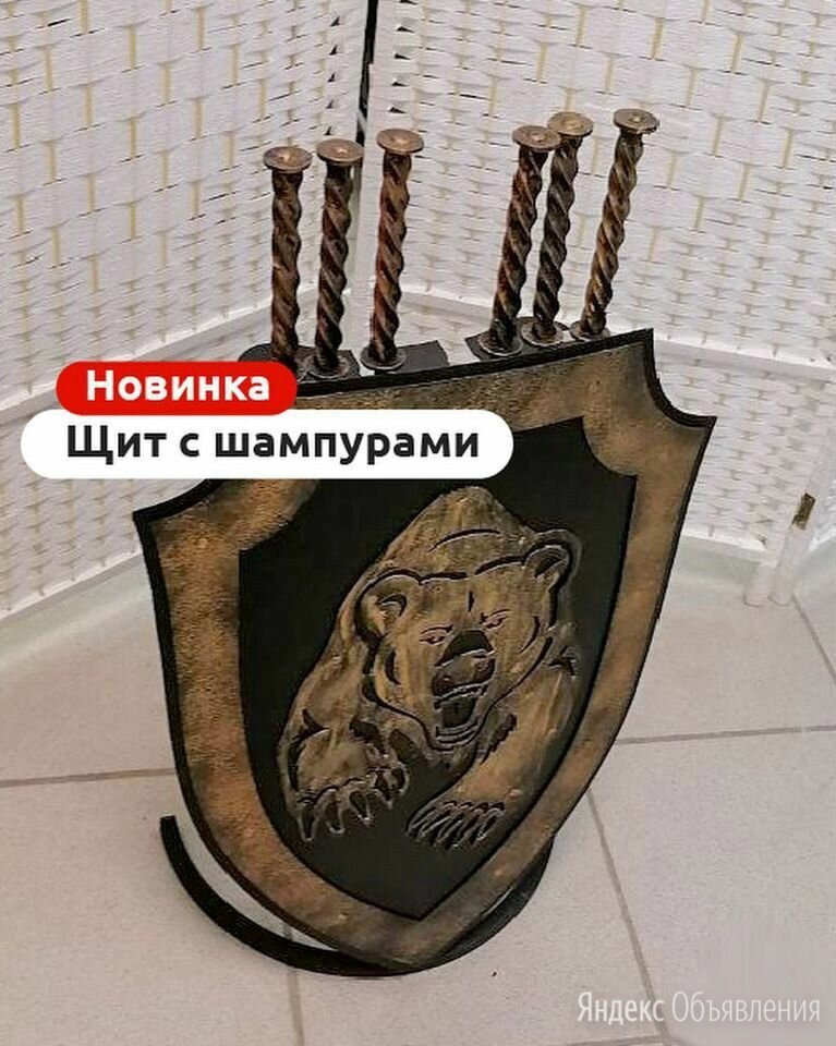 Щит с шампурами коваными по цене 7500₽ - Шампуры, фото 0
