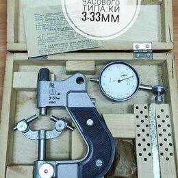 Измерительные инструменты и приборы - Резьбомер индикаторный рм 3-33, 0