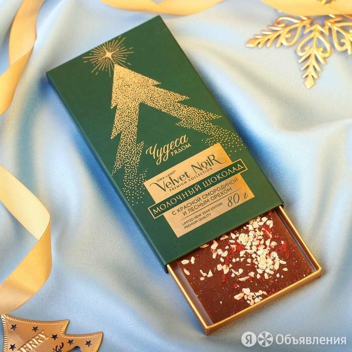 Молочный шоколад Velvet Noir с красной смородиной и лесным орехом, 80 г. по цене 723₽ - Продукты, фото 0