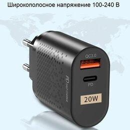 Зарядные устройства и адаптеры - Сетевая зарядка PD 20W USB Type C, 0