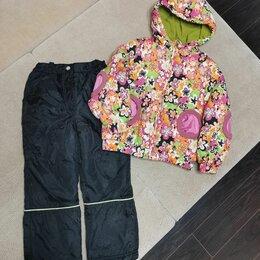 Комплекты верхней одежды - Куртка Orby и брюки демисезонные утепленные , 0