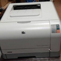 Принтеры, сканеры и МФУ - Принтер цветной лазерный hp color laserjet cp1215, 0